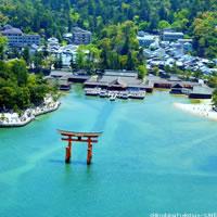 Tokyo - Nagoya - Kyoto - Hiroshima with Rail Pass