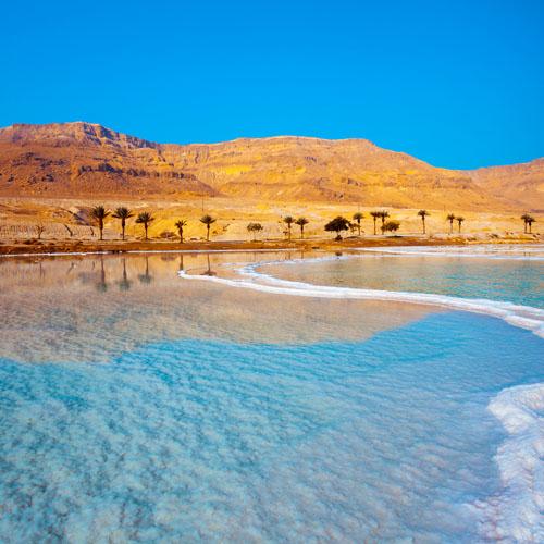 Amman - Petra - Wadi Rum - Dead Sea